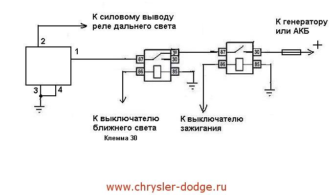 Шевроле ланос схема подключений ходовых огней6