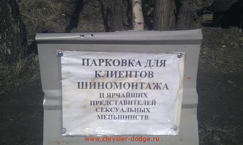 ebnuli-v-zhopen-foto