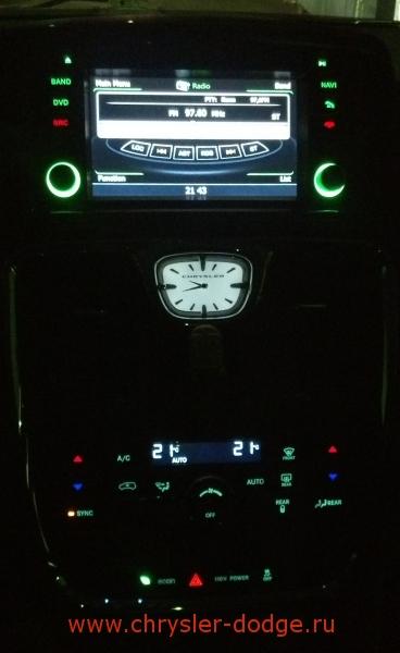 Setting The Clock In The Grand Caravan 2011